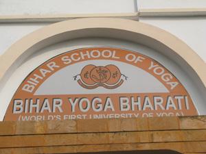Bihar Yoga Bharati